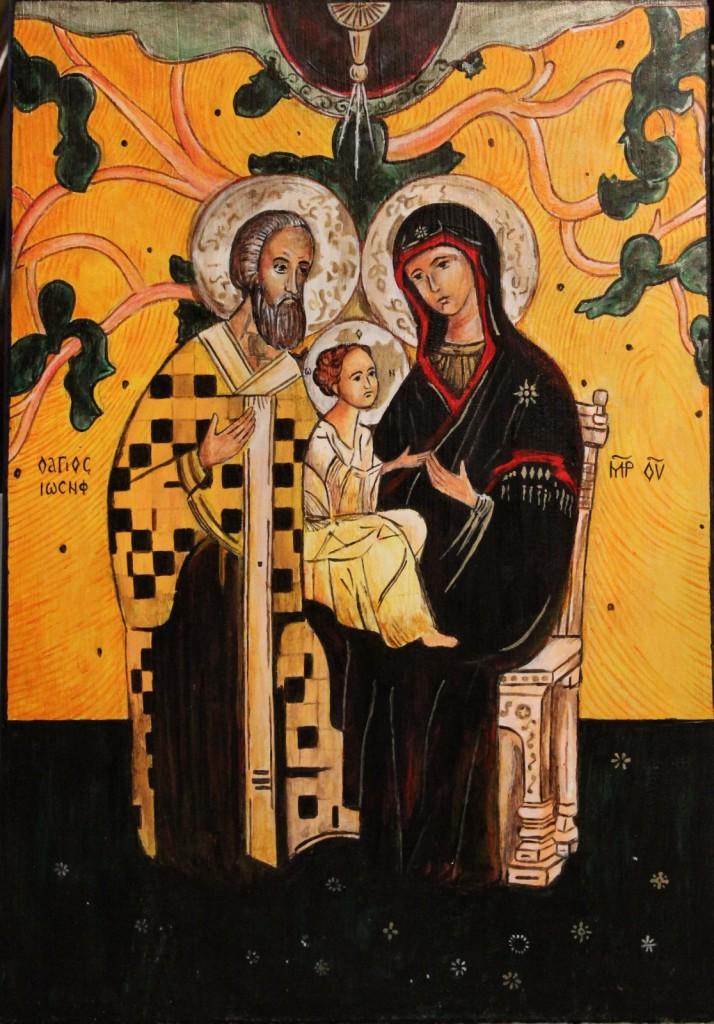Święta Rodzina Bizantyjska