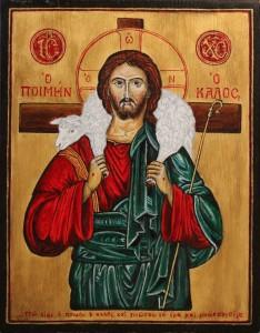 Ikona Chrystusa - prezent na Komunię