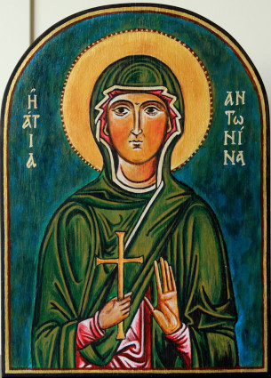 Święta Antonina