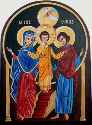 Święta Rodzina Wielbiąca